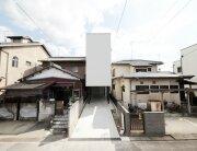 Katsutoshi Sasaki + Associates Ma House Humble Homes