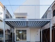 Pointed GEH House by I.R.A. - International Royal Architecture - Tokyo - Japan - Small House - Exterior - Humble Homes