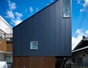 Hammock House - Small House - UZU Architects - Osaka Japan - Exterior - Humble Homes