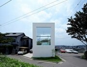 Hiyoshi House - Japanese House - EANA - Japan - Exterior - Humble Homes