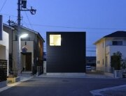 House of Kashiba - Japanese House - Horibe Naoko Architect Office - Kashiba-Shi - Japan - Exterior - Humble Homes