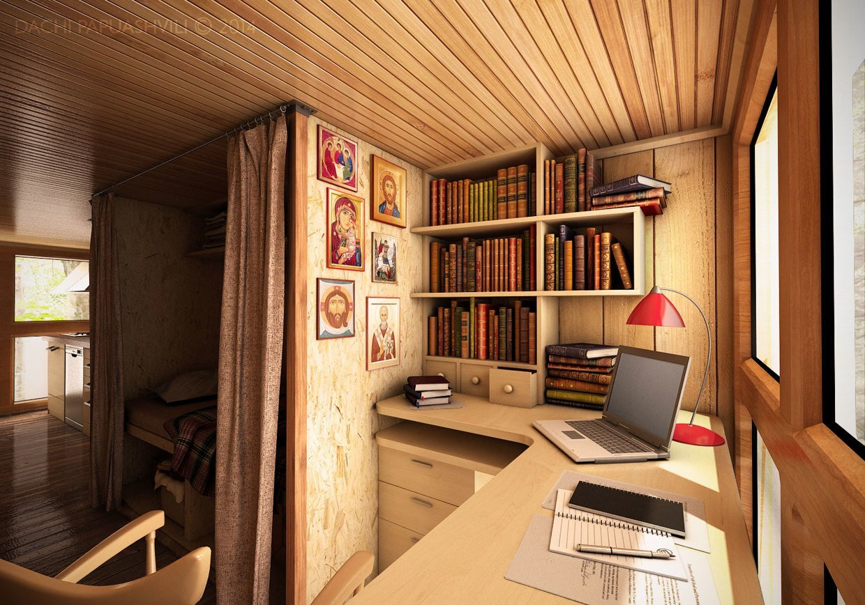 Micro House - Skit 2014 - Dachi Papuashvili - Study - Humble Homes