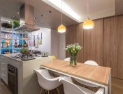 Trama Apartment - Small Apartment - Semerene Arquitetura Interior - Brazil - Kitchen and Dining Area - Humble Homes