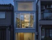 Kakko House - Small House - YYAA - Japan - Exterior - Humble Homes