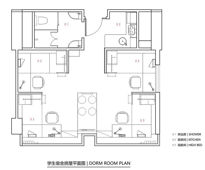 Student Apartment - LYCS Architecture - Hong Kong - Floor Plan - Humble Homes
