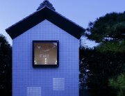 RebirthHouse - Ryo Matsui Architects - Japan - Exterior - Humble Homes
