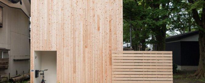 House to Catch a Tree - Takeru Shoji Architects - Japan - Exterior - Humble Homes