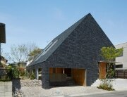 House in Anjo - Suppose Design Office - Japan - Exterior - Humble Homes