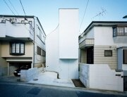 Nami Nami House - Flathouse Architects - Japan - Exterior - Humble Homes