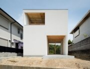 House in Mikage - Sides Core - Kobe Japan - Exterior - Humble Homes