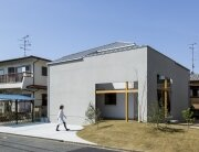 Uzi House - ALTS Design Office - Hironocho Kyoto - Exterior - Humble Homes