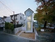 o-house-hideyuki-nakayama-architecture-japan-exterior-humble-homes